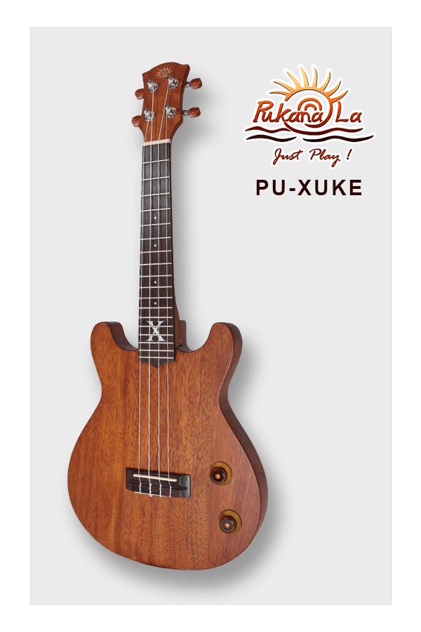 PU-XUKE-03
