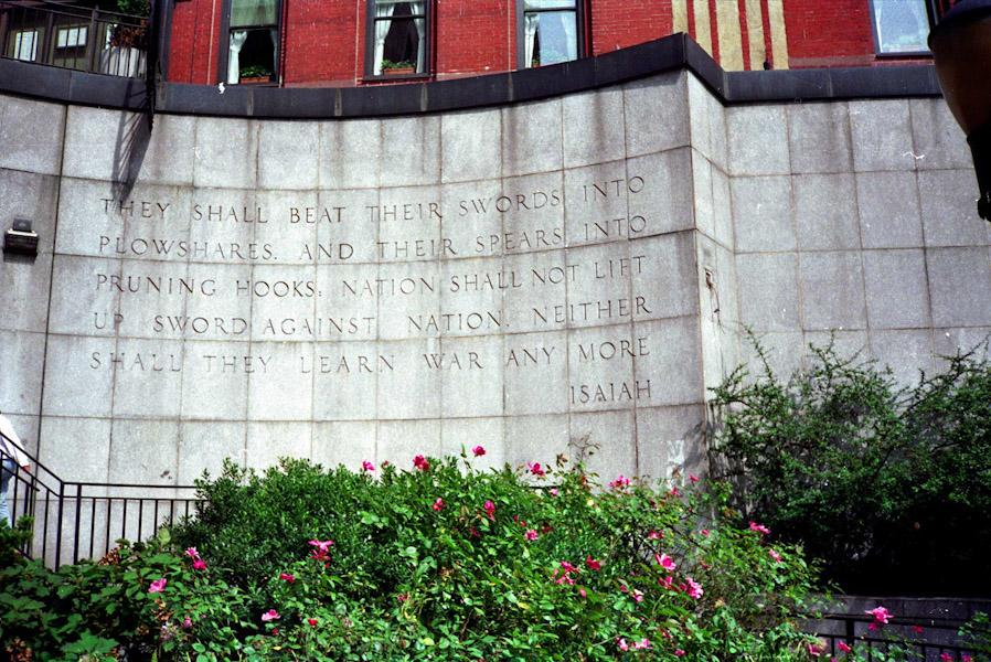The Isaiah Wall