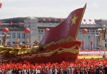 Chine.jpg