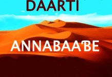 Daarti annabaaɓe
