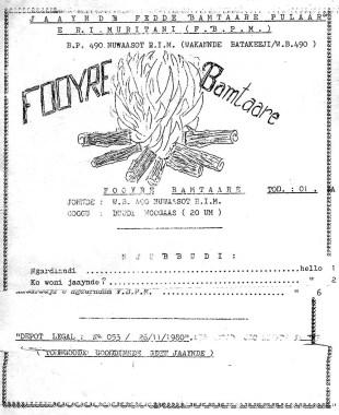 Tonngoode-adannde-Fooyre