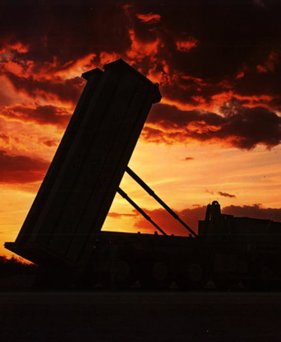 Missile defense of the United States