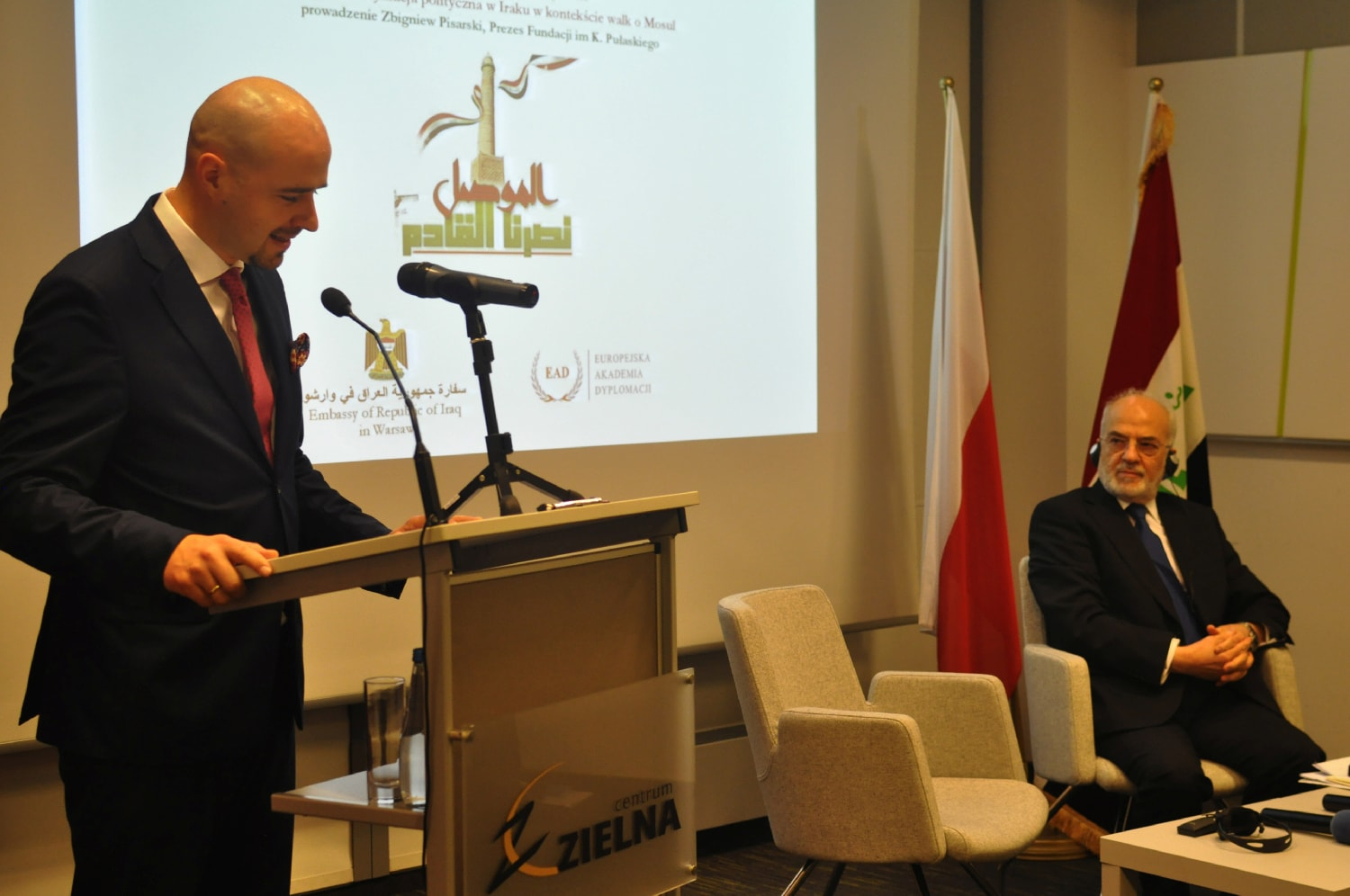 Minister of Foreign Affairs of the Republic of Iraq in Poland: 'Iraq needs foreign investments. I do consider this as good opportunity for Poland'.