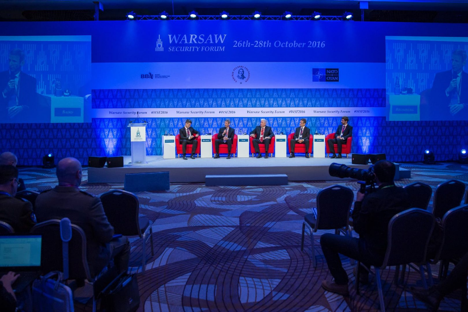 The Latest Military Technologies and Arms Industry at the Warsaw Security Forum 2016