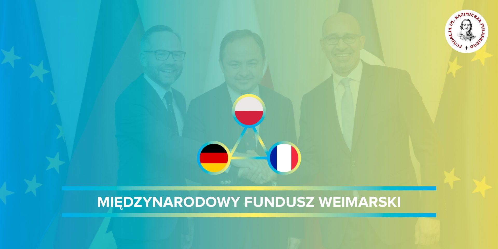 Międzynarodowy Fundusz Weimarski