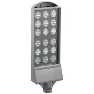 Светодиодный прожектор Т0-01 LED