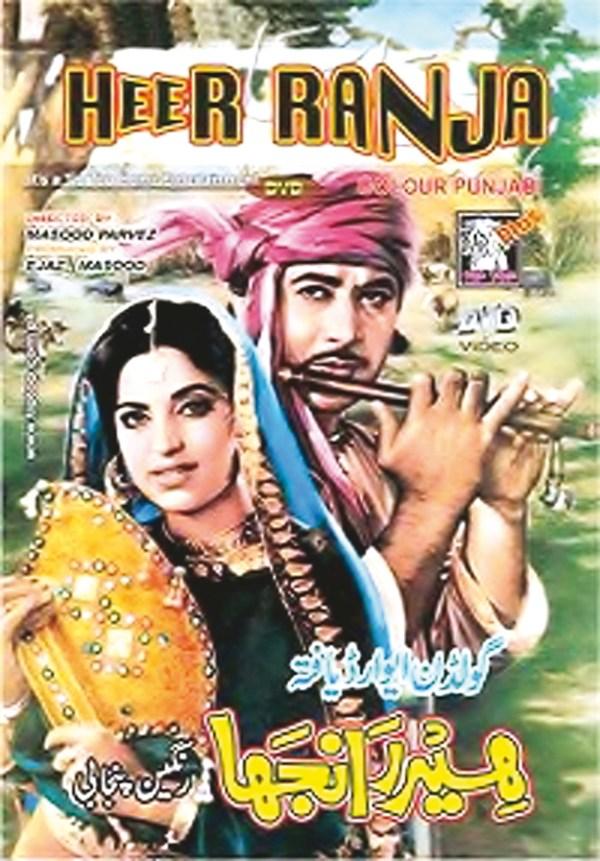 Pakistan Film Magazine: Inside the largest online database ...