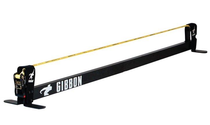 gibbon slackrack pullsh