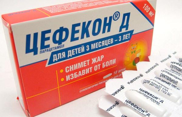 Свечи от температуры: препараты для детей, новорожденных и ...