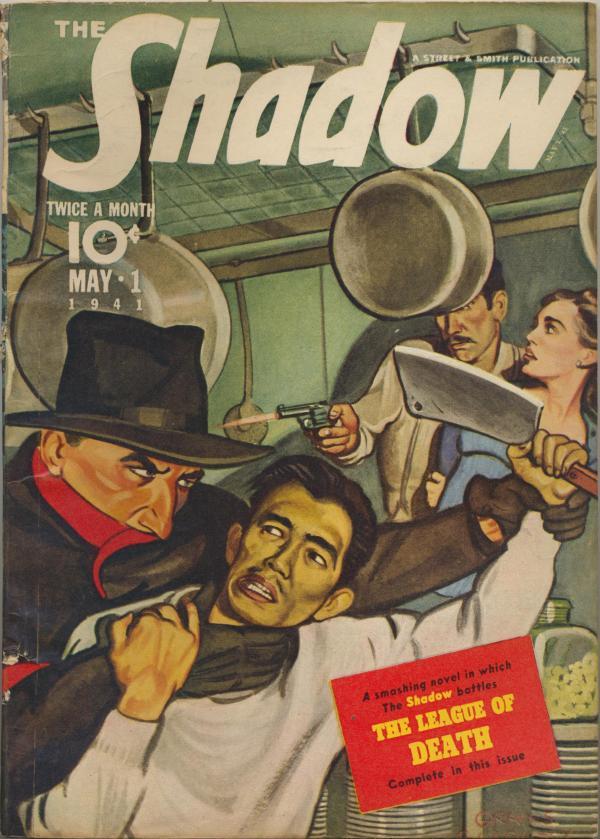 Shadow Magazine Vol 1 #221 May, 1941