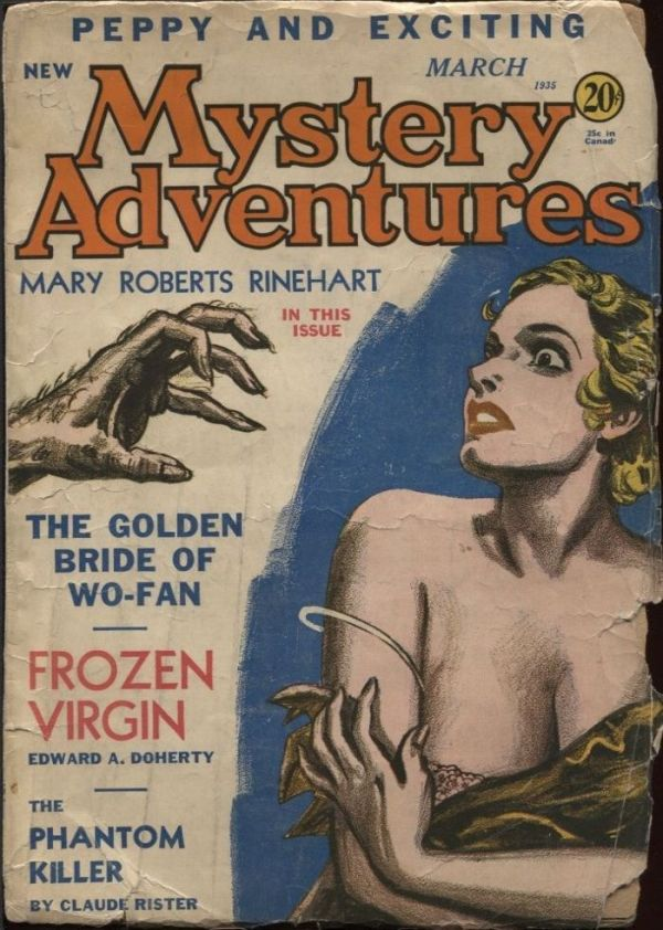 mystery-adventure-1935-march