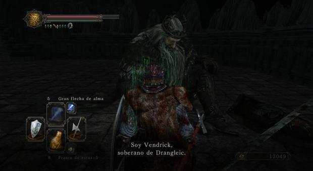 dark-souls-2-remaster-anl-03