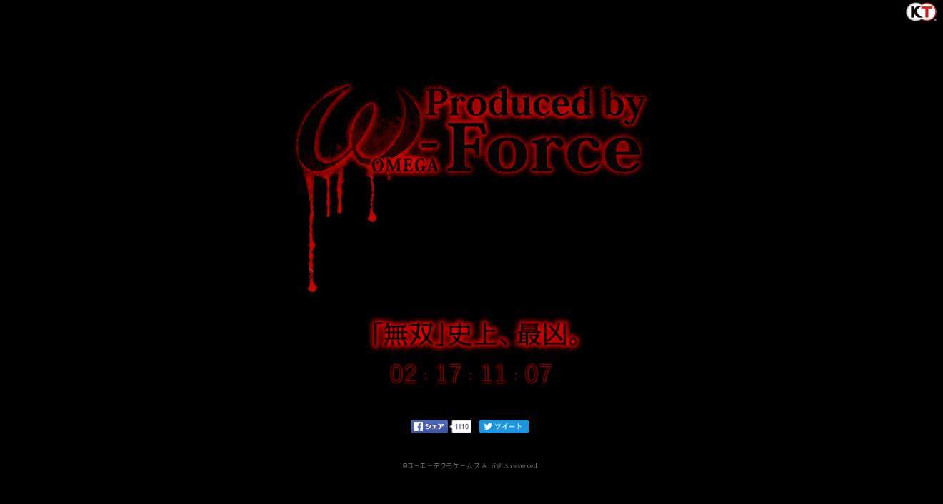 omega-force-berserk-logo