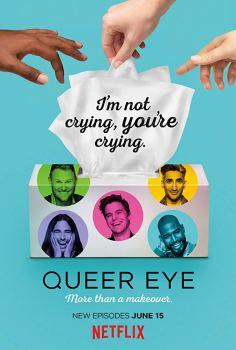 Queer Eye art