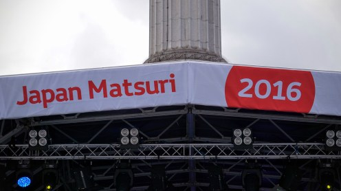 Japan Matsuri: The Main Stage
