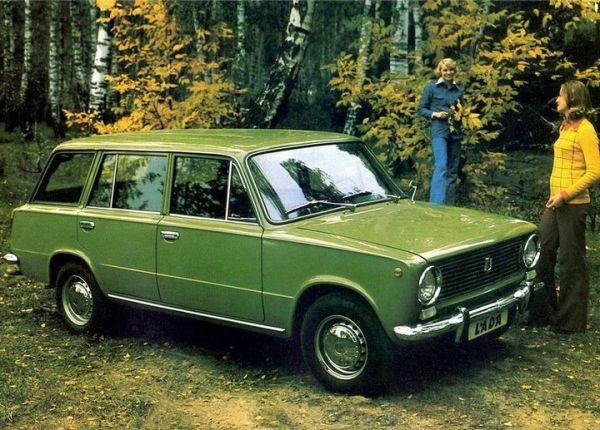 Реклама советских автомобилей... (32 фото) | PulsON — все ...