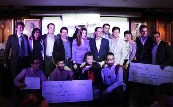 Ganadores SocialAPP