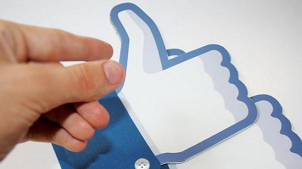 concursos-en-Facebook