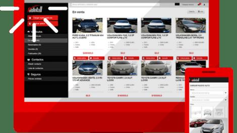 autotall-intro-screenshots