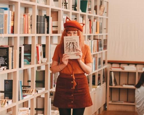 Павильон книг