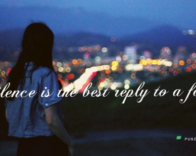 Wise Messages : Silence is the best...