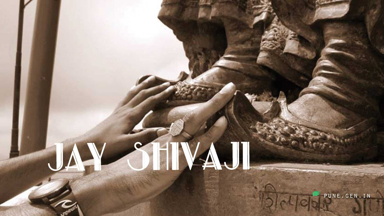 Motivation Quotes: Shivaji Maharaj