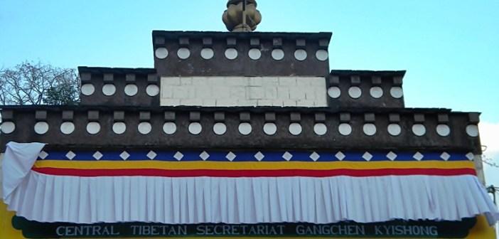 Central Tibetan Administration - Gangchen Kyishong
