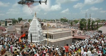 Gajanan Maharaj Temple - Shegaon