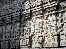 Ornamented Wall
