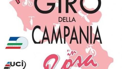 1822015_93422_campania-in-rosa-430x244