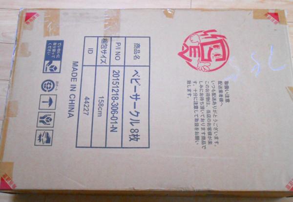 DSCN2810