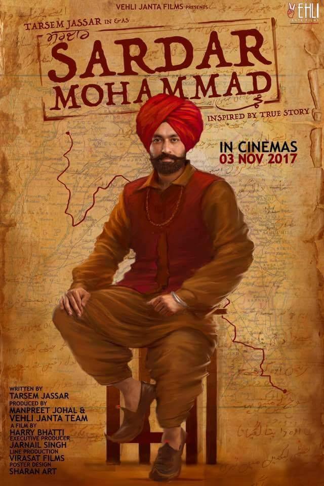 Sardar Mohammed