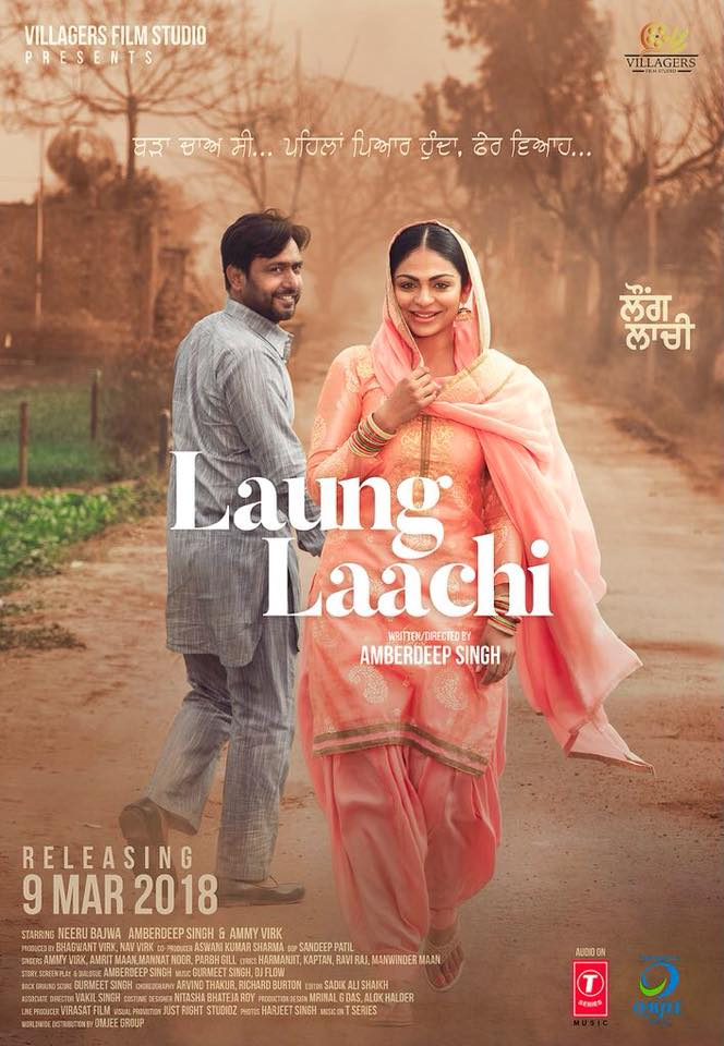Laung Laachi Movie Full watch online