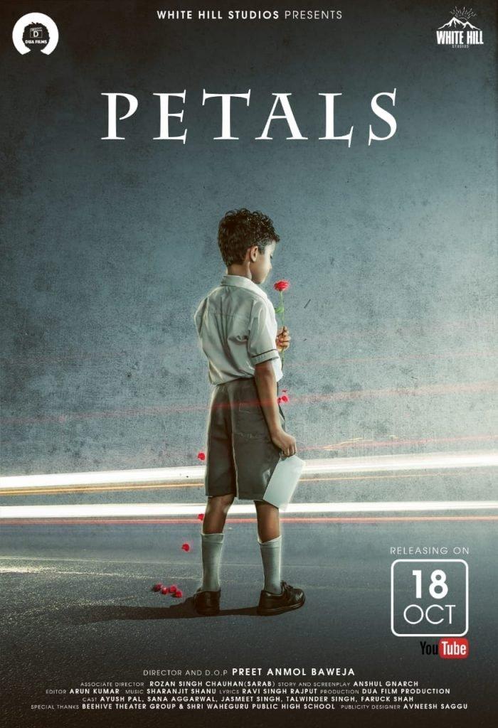 petals movie