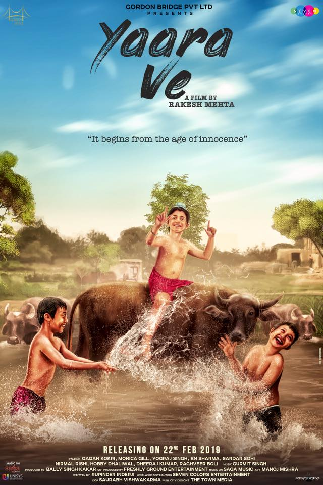 YAARA VE MOVIE FULL STAR CAST & CREW, WIKI, STORY, RELEASE DATE, SONGS, GAGAN KOKRI