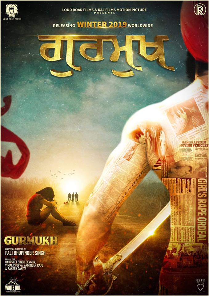 gurmukh movie