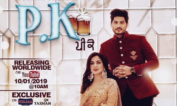 P K By Gurnam Bhullar Song Video Lyrics