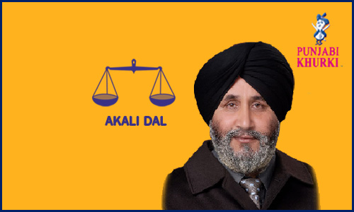 Dr Daljit Singh Cheema