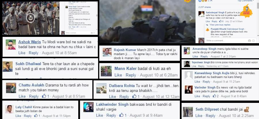 Watch How Public Reacts To Punjabi Khurki's Vasda Punjab Series!