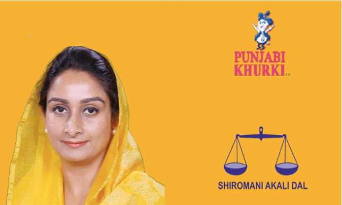 Bathinda MP Harsimrat Kaur Badal