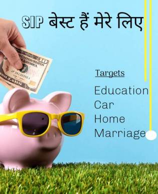 sip se amir bane, how to rich by mutual funds