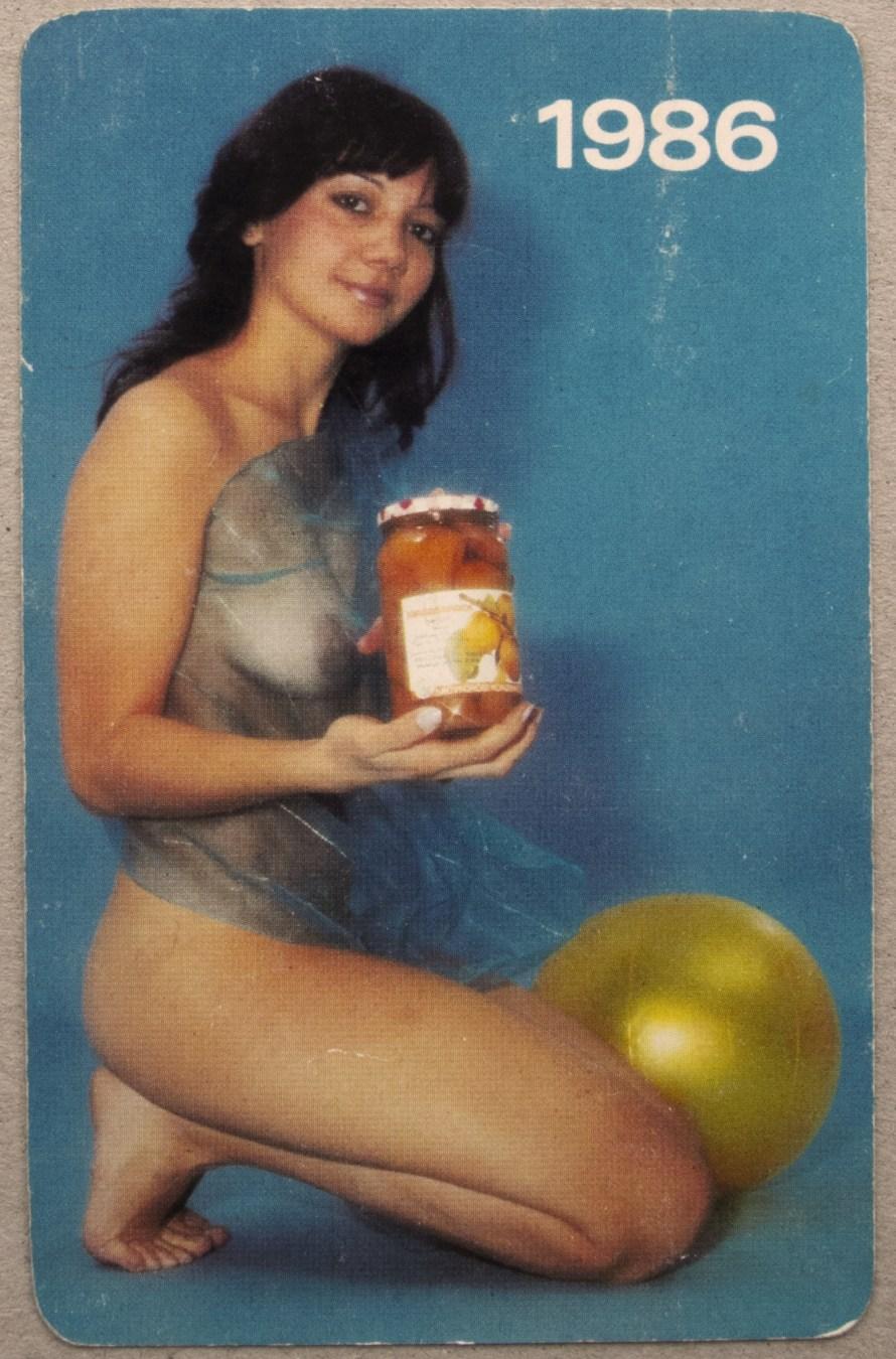 Calendar card, 1986. Photo: Agnes Eperjesi