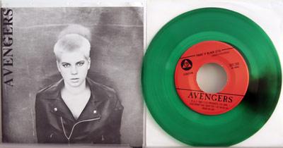 Avengers green vinyl