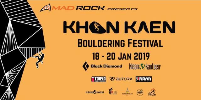 Khon Kaen Bouldering Festival 2019