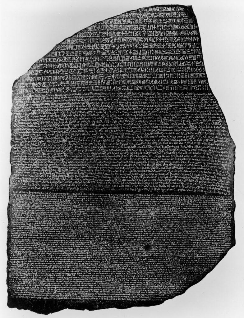 Foto della stele di Rosetta