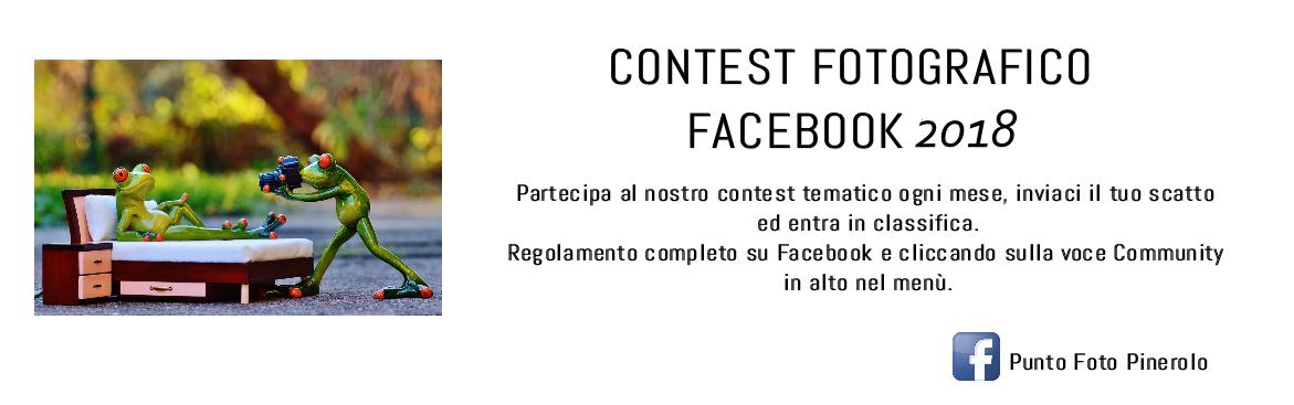 slide_contest-2