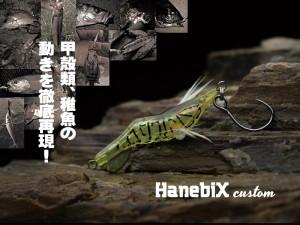 LITTLE JACK - Hanebix Custom 25mm 1,5g
