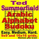 Arabic Alphabet Sudoku puzzles by Ted Summerfield