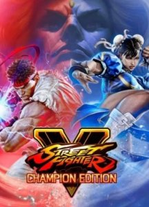 Street Fighter V Champion Edition PC Free Download