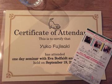 今日は、スウェーデンから来日した有名なドッグトレーナーと博士のセミナーに参加してきました(o^^o) さっそく明日のレッスンから取り入れていきます(^∇^) 飼い主さま、お楽しみに!です♪